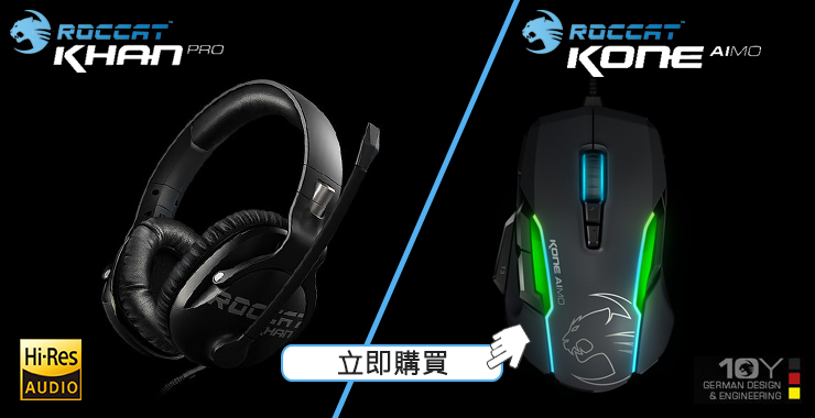 roccat new product