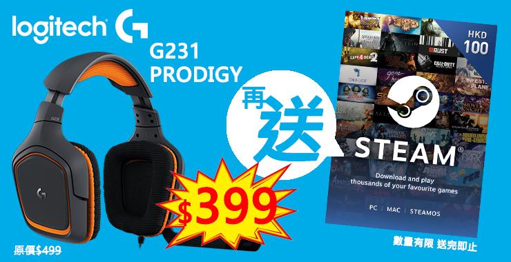 G231 free SteamHK100