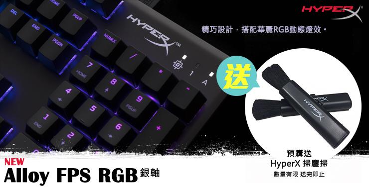 Alloy FPS RGB