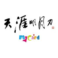 MyCard 天涯明月刀專屬卡1000點