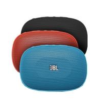 JBL SD-12 藍芽喇叭