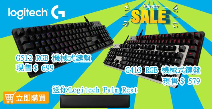 LGT summer sale
