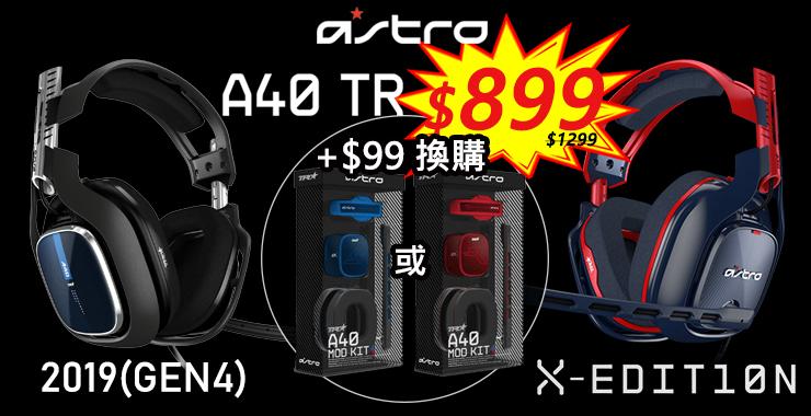 ASTRO A40TR