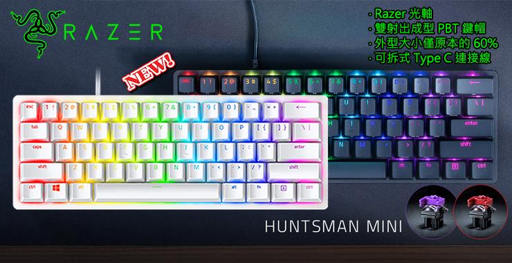 Huntsman 60%